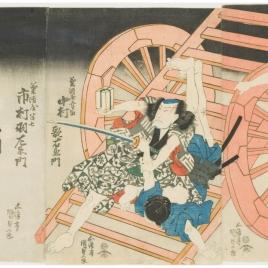 Escena de teatro kabuki