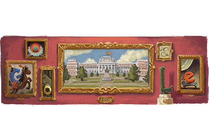Google Commemorates the Bicentenary at the Museo del Prado with a 'Doodle'