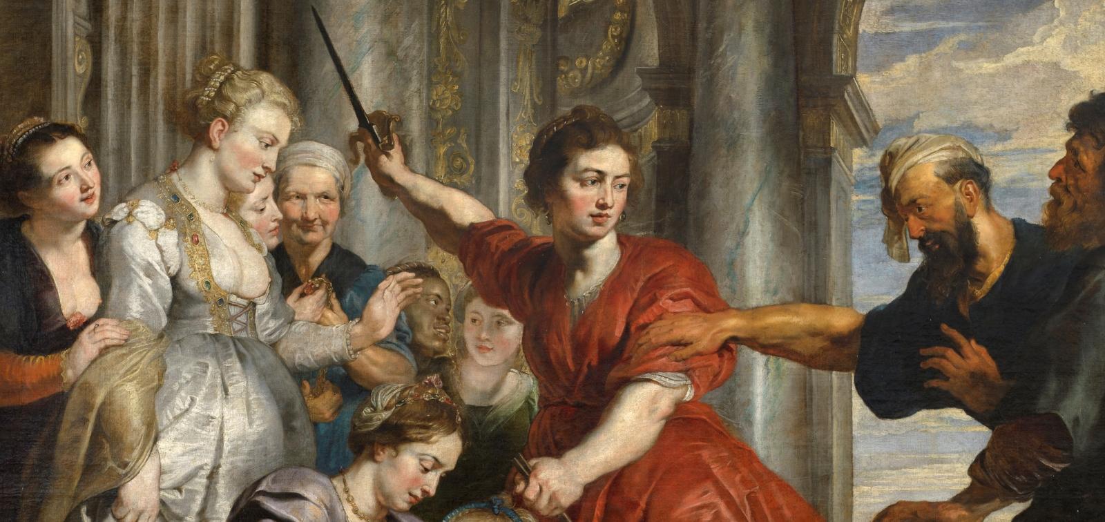 Aquiles en el Prado. Parada I