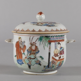 Sugar Bowl. Dutch East India Company