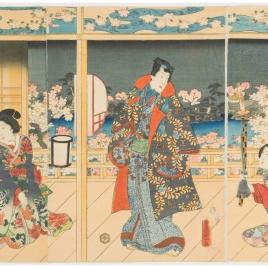 Tôsei genji shinobi tamakazura