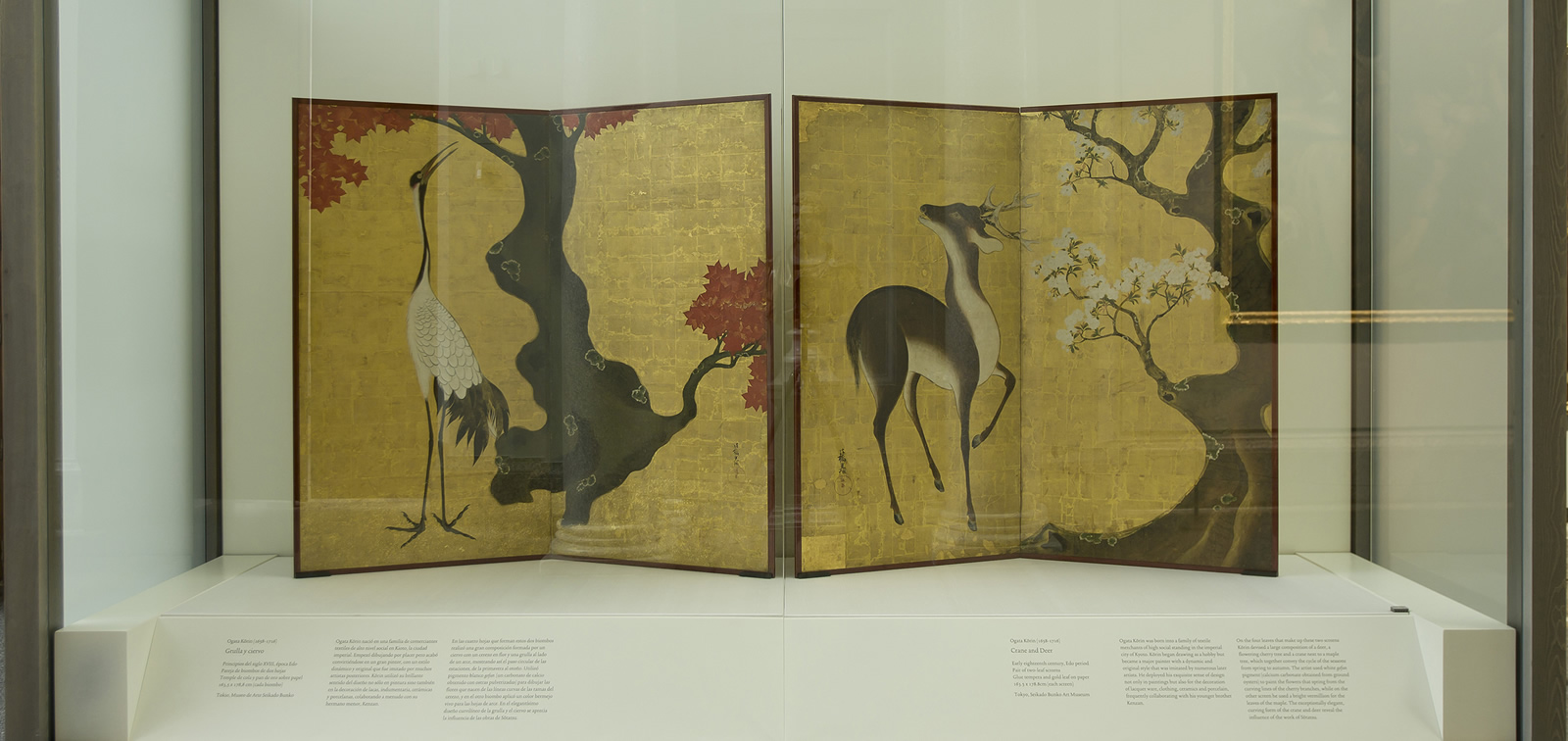 Invited Work: Two Japanese screens from the Rimpa School