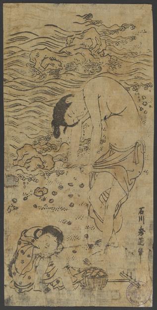 El arte japonés se presenta en el Prado