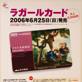 Prado [Material gráfico] : de Tiziano a Goya : obras maestras del Museo del Prado = masterpieces of the Museo del Prado.