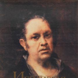 Pintores españoles del siglo XIX [Material gráfico] : desde Goya a Picasso.