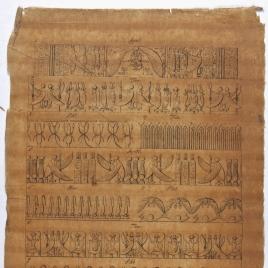 Frisos de los templos de Horus en Edfú, Hathor en Dendera, Isis en Filae y Hermópolis, Egipto