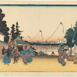La bahía de Shinagawa desde Kasumigaseki (Kasumigaseki)