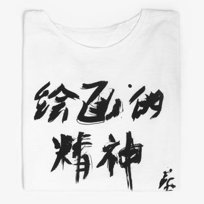 Cai Guo-Qiang Female Long-sleeve T-shirt