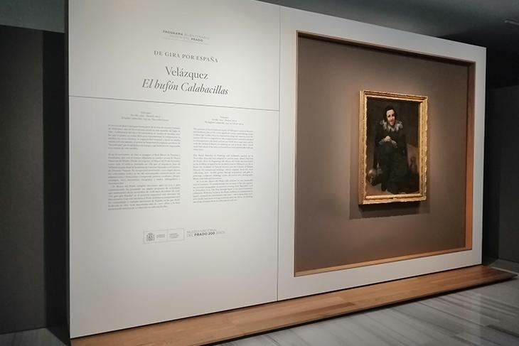 """El Museo del Prado llega a Almería con su proyecto """"De gira por España"""""""