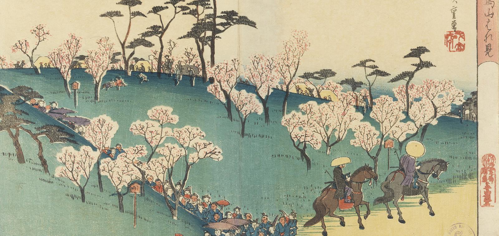 Estampas japonesas en el Museo del Prado