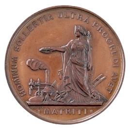 Premio de la Exposición Nacional de 1873