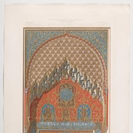 Detalle de la parte central del mirador de la Lindaraja en la Alhambra de Granada